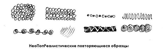 Рисование петуха чернильной ручкой в  стиле НеоПопРеализм, 3, 4, 5, 6  класс