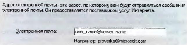 """""""Работа с электронной почтой"""""""