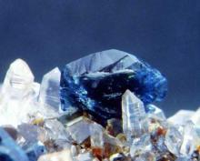 """Исследовательская профессия на тему """"Как растут кристаллы"""""""