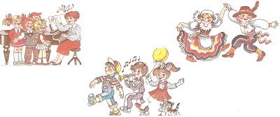 Путешествие в музыкальную планету